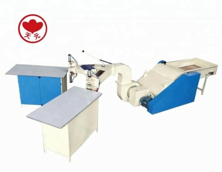 HFC-700型枕芯充装机