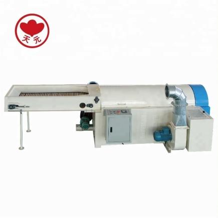 HFM-2000型珍珠球棉机