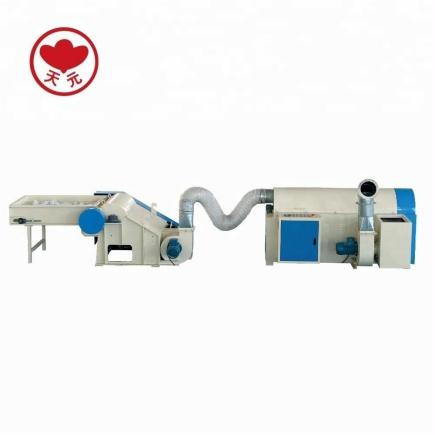 HFM-3000型珍珠球棉机