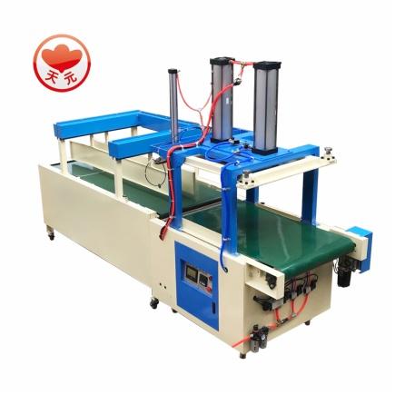 HFD-4000 压缩包装机