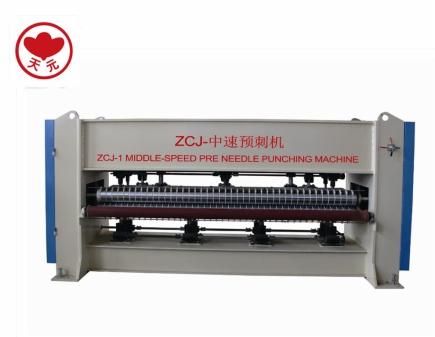 ZCJ-1中速预刺机