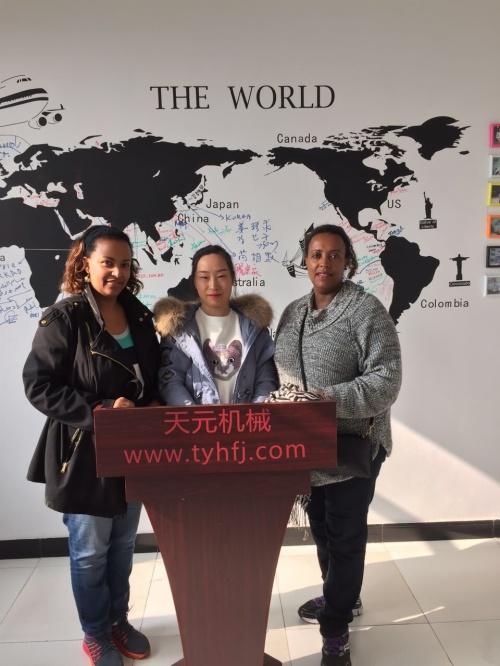 2016年12月6日埃塞俄比亚客户来厂考察购买无胶棉生产线